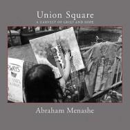09_Union-Square
