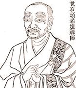 po_Xiqian-Shitou1